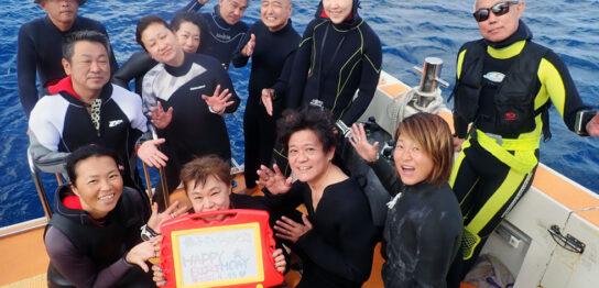 カラカラ先生ダイビング 誕生日会