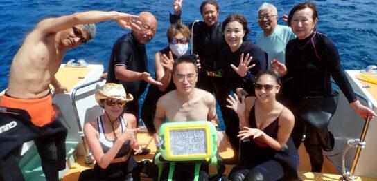 カラカラ先生ダイビング お誕生日