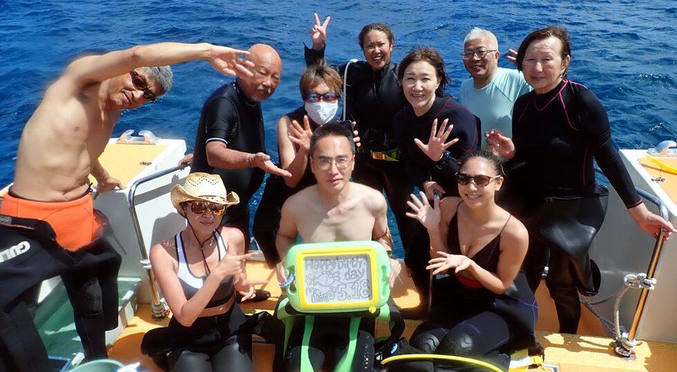 カラカラ先生ダイビング 地形も魚