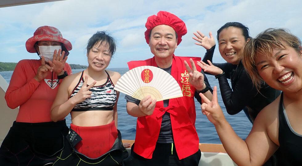 カラカラ先生ダイビング 還暦祝い