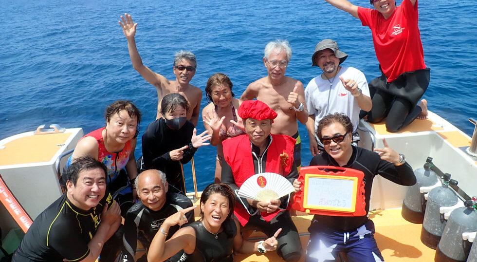 カラカラ先生のダイビング 還暦&記念ダイビング