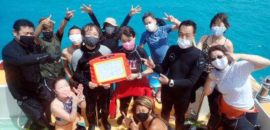 カラカラ先生ダイビング滑り込みセーフで記念ダイブ♪
