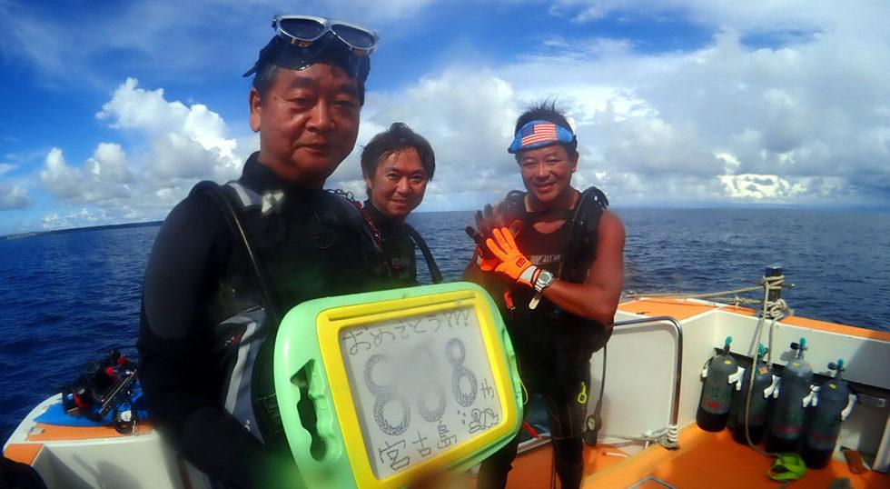 記念ダイビング カラカラ先生