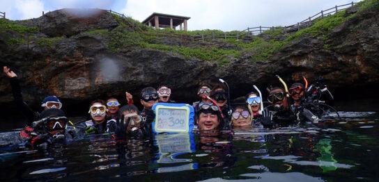 カラカラ先生ダイビング通り池で300本!!