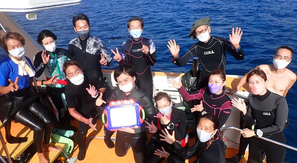 カラカラ先生ダイビング台風前に200本記念♪