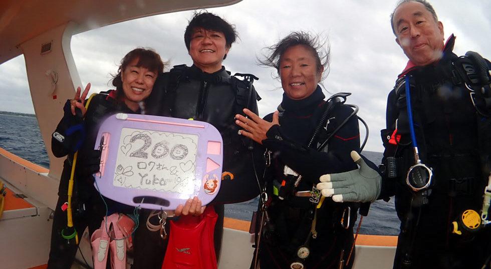 カラカラ先生ダイビング 記念ダイブ写真