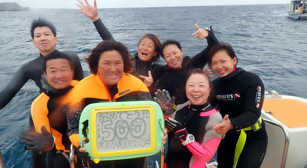 カラカラ先生ダイビング 500本記念ダイブ