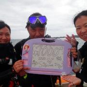 カラカラ先生ダイビング 1000本記念