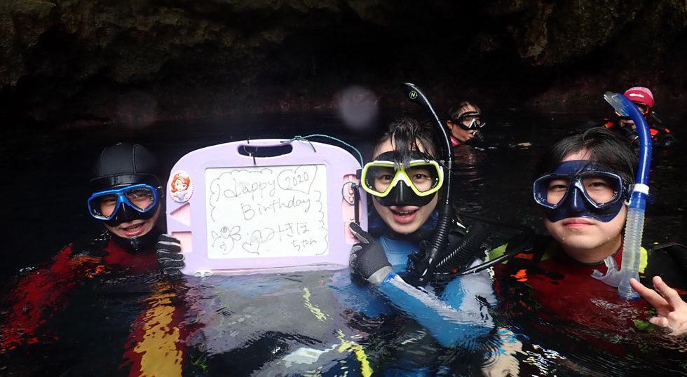 カラカラ先生ダイビング ミニグロット HAPPYBIRTHDAY